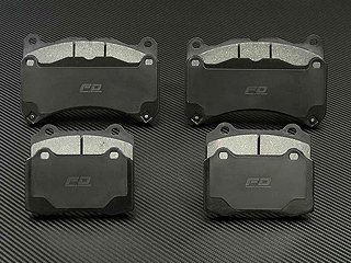 Carbon / Kevlar Performance Street Brake Pads Carbon / Kevlar Performance <u>Street Brake Pads</u> for all Maserati GranTurismo 4.7L models